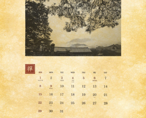 Kalender - Zen Events